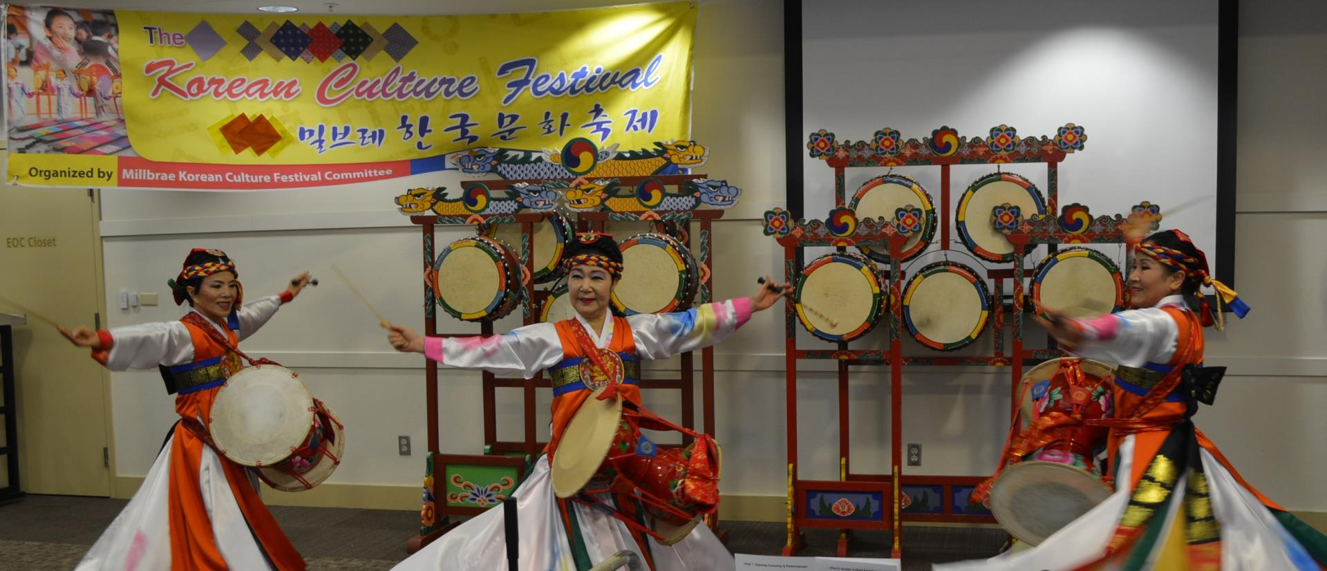 Korean Culture Featival