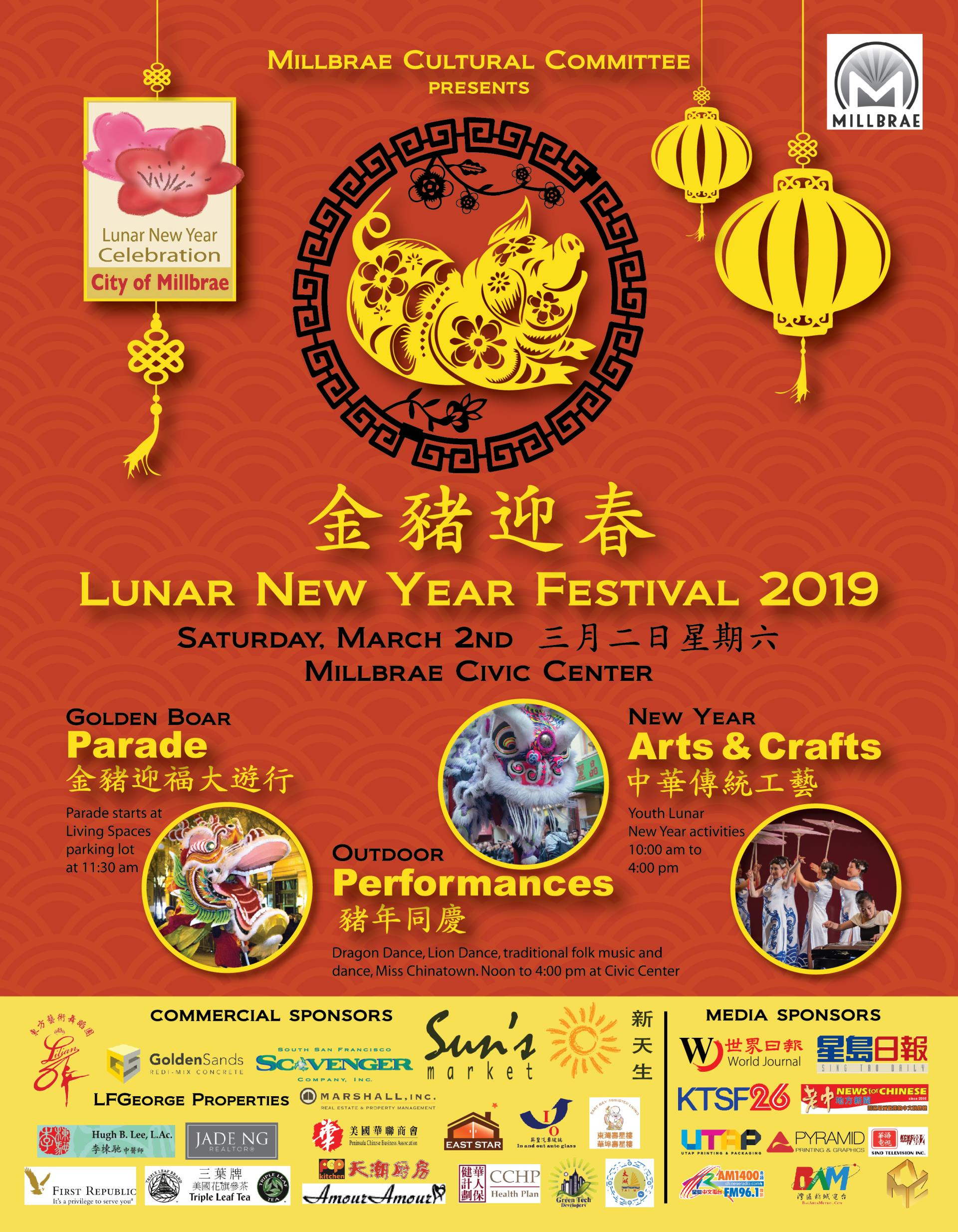 Millbrae Lunar New Year 2019 Flyer